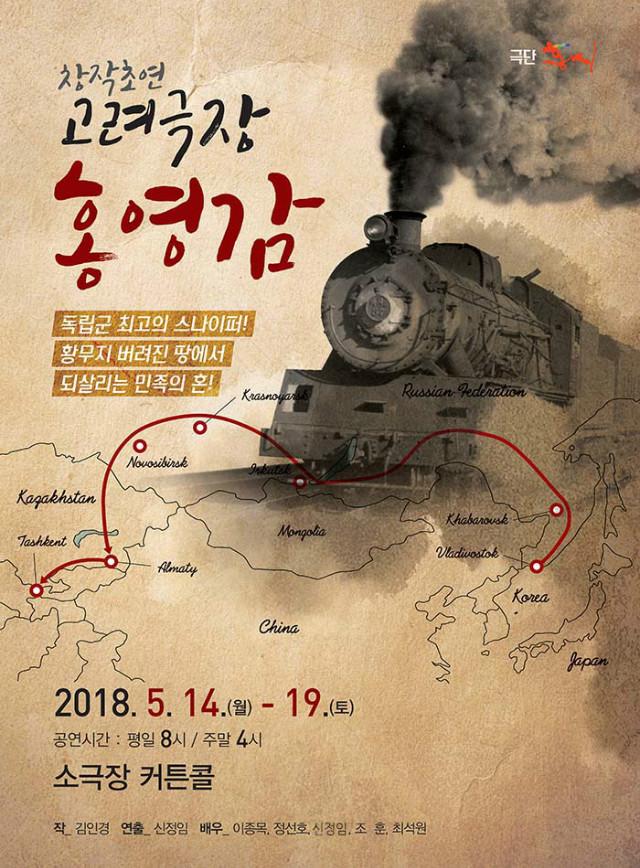 홍시_포스터7.jpg