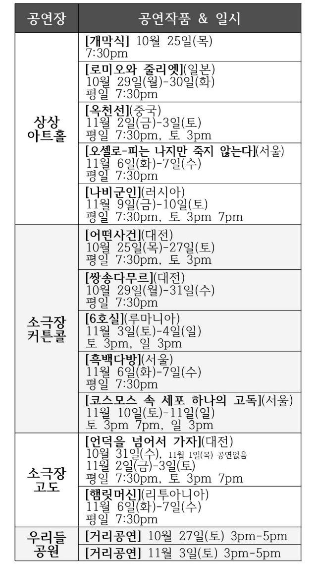 2018일정표.jpg