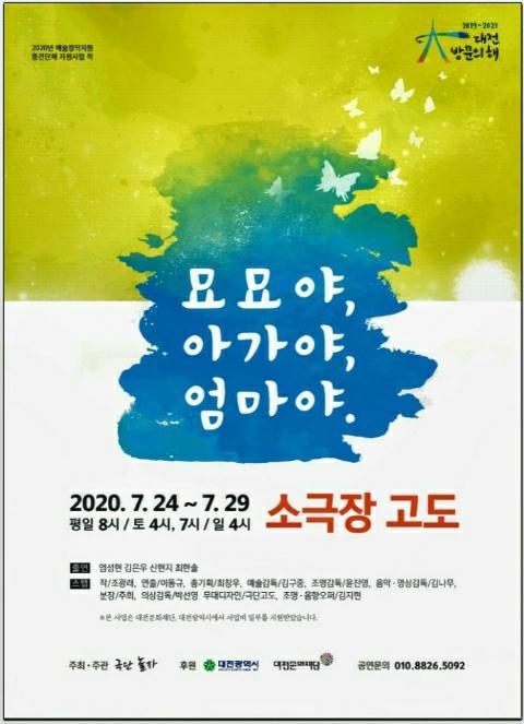 KakaoTalk_20200725_144051977.jpg